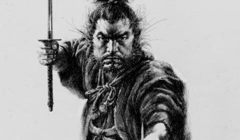 Musashi Sensei