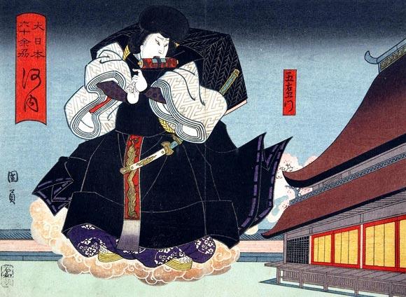 goemon ishikawa kabuki