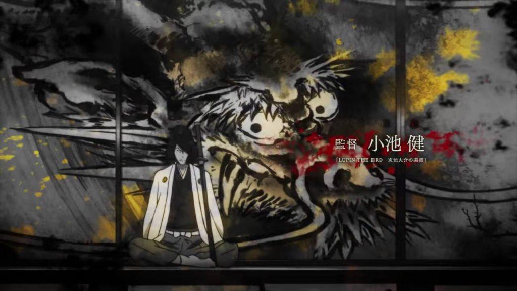 ishikawa goemon game